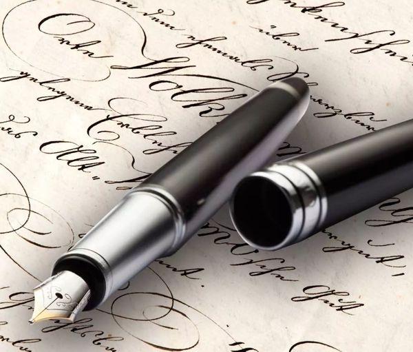 fazer-curso-de-caligrafia-profissional